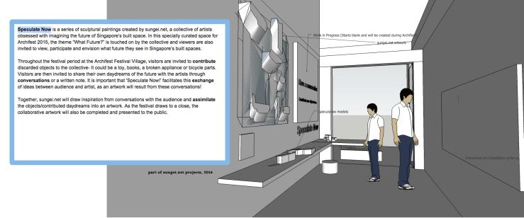 20150714-Interactive Model_sungei_net_design.jpg