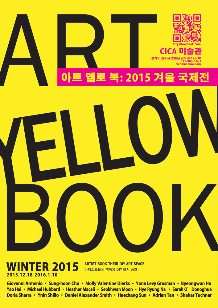 art_yellow_book_winter_2015_web.jpg
